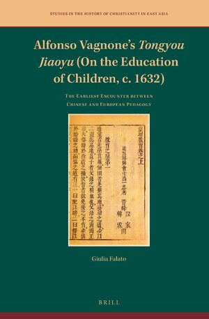 Cover Alfonso Vagnone's <i>Tongyou Jiaoyu</i> (On the Education of Children, c. 1632)