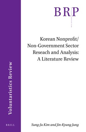 Cover Korean Nonprofit/Non-Government Sector Research