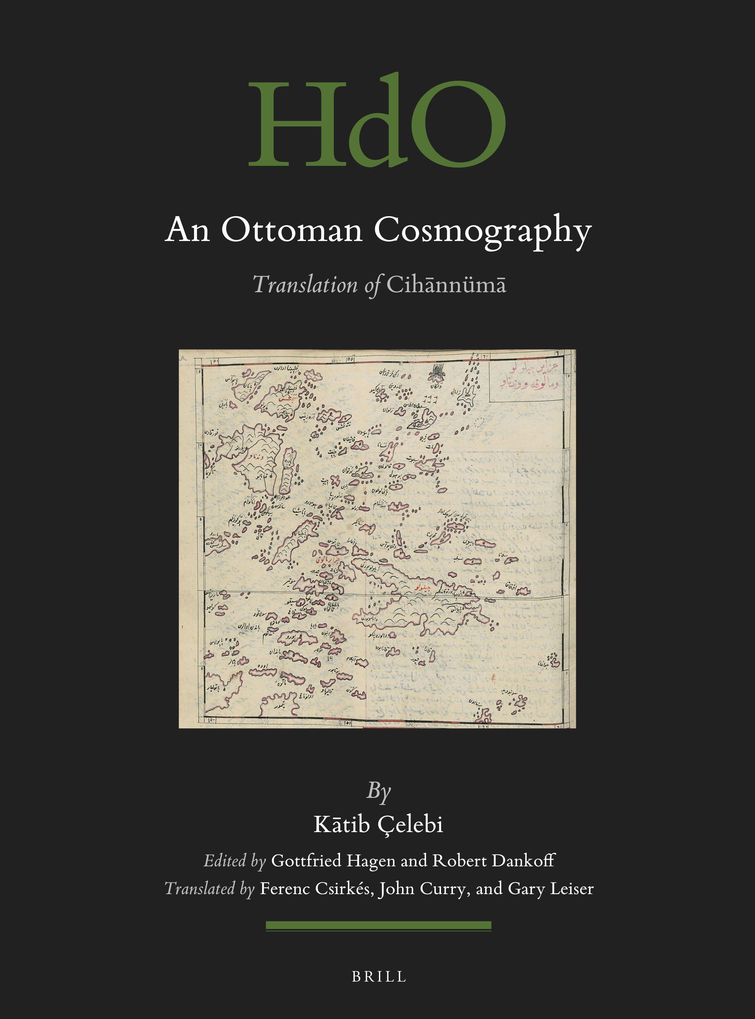 Part 20, by Ebū Bekr b. Behrām ed Dimaşḳī in An Ottoman Cosmography