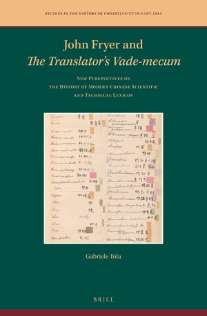 Cover John Fryer and <i>The Translator's Vade-mecum</i>