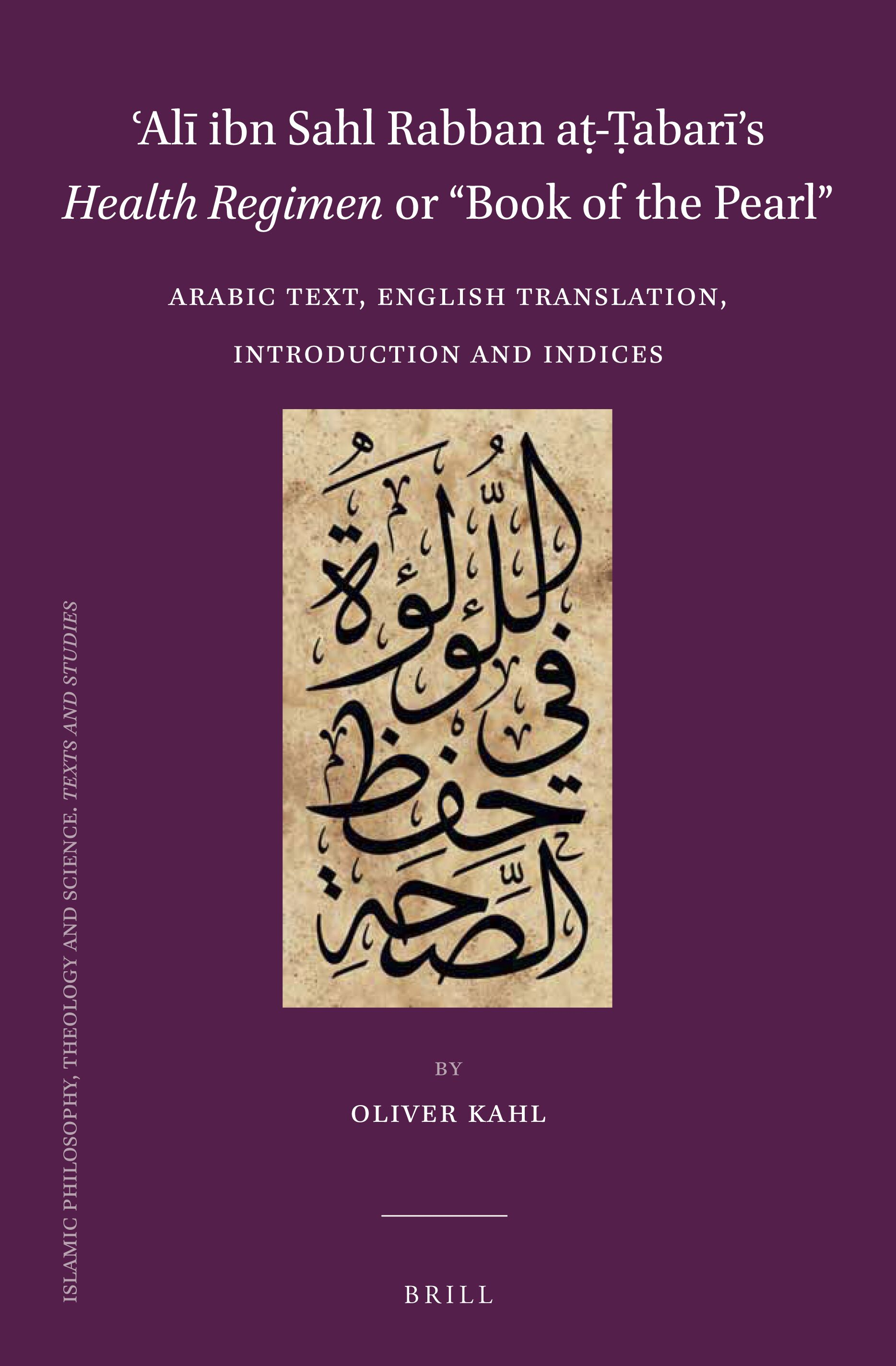 Text And Translation In ʿali Ibn Sahl Rabban Aṭ ṭabari S Health Regimen Or Book Of The Pearl