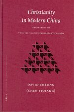 Cover Christianity in Modern China