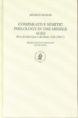 Comparative Semitic Philology in the Middle Ages