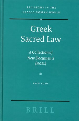 Cover Greek Sacred Law