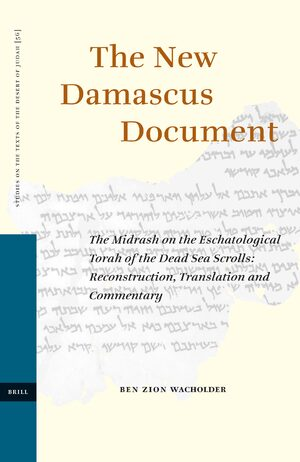 Cover The New Damascus Document