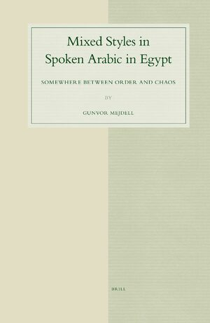 Cover Mixed Styles in Spoken Arabic in Egypt