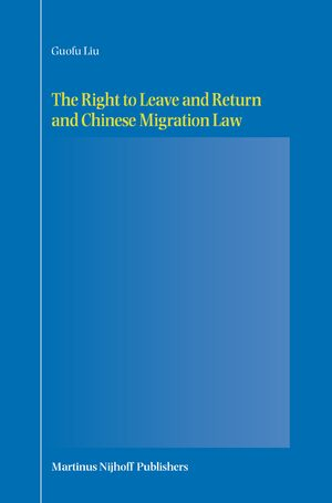 Cover The Right to Leave and Return and Chinese Migration Law