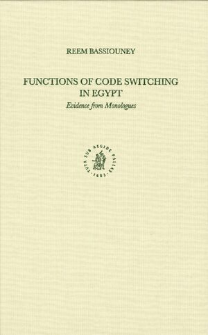 Functions of Code Switching in Egypt