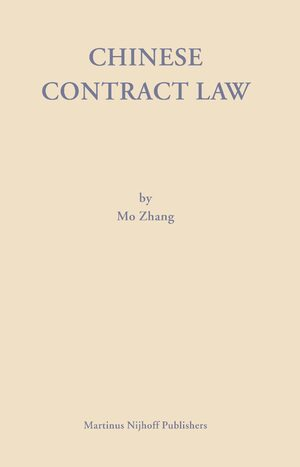 Cover Chinese Contract Law - First Edition