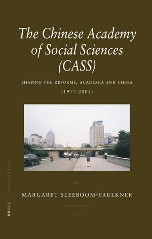 Cover The Chinese Academy of Social Sciences (CASS)