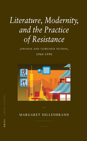 Cover Literature, Modernity, and the Practice of Resistance