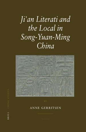 Cover Ji'an Literati and the Local in Song-Yuan-Ming China