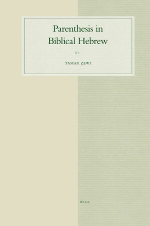 Cover Parenthesis in Biblical Hebrew