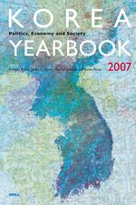 Cover Korea Yearbook (2007)