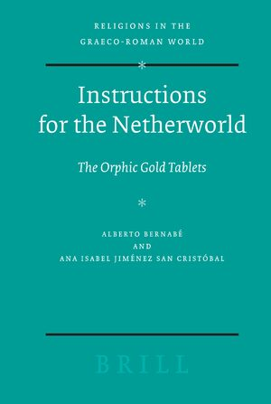 Cover Instructions for the Netherworld