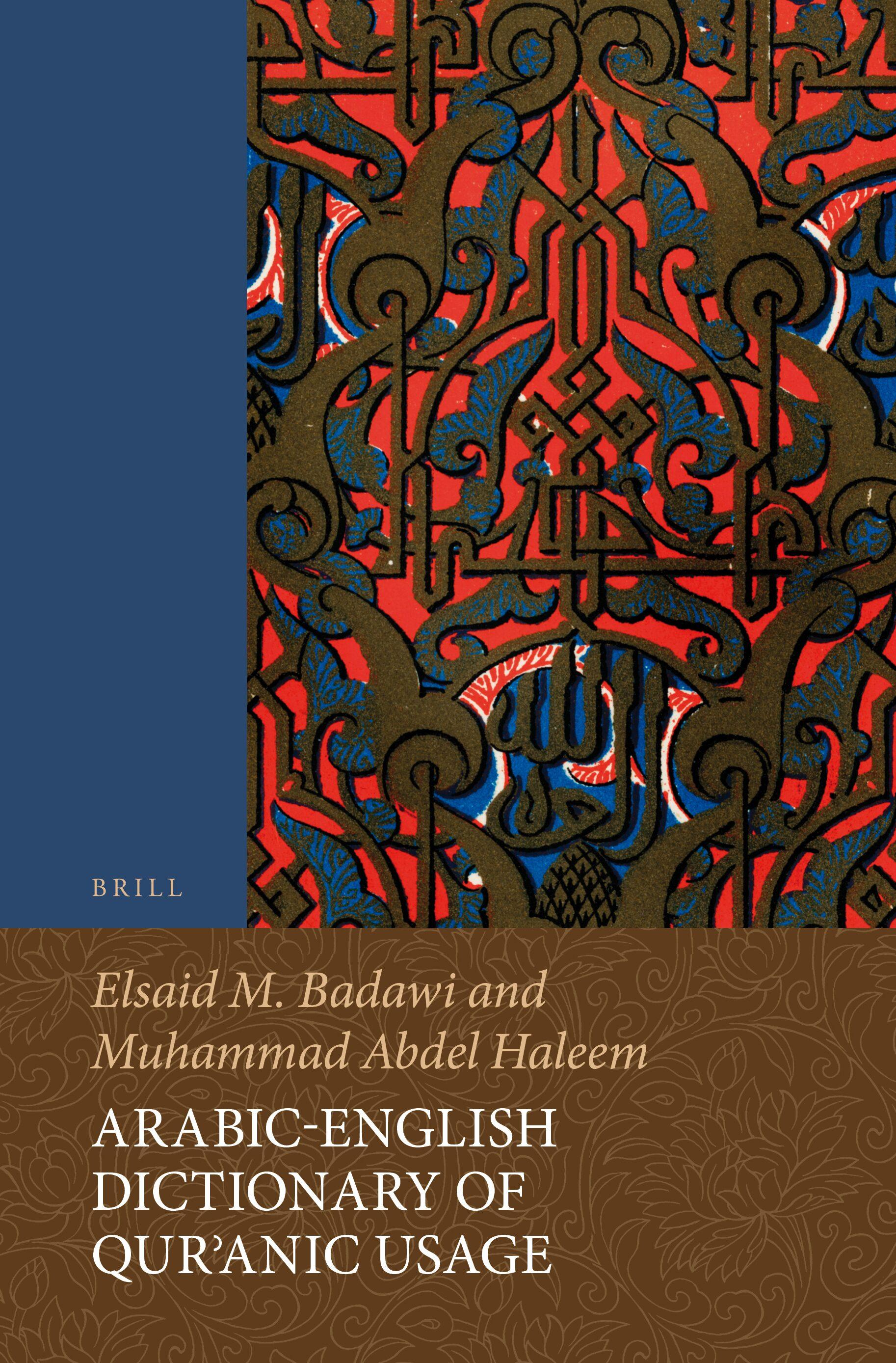 Arabic English Dictionary of Qurʾanic Usage   Brill