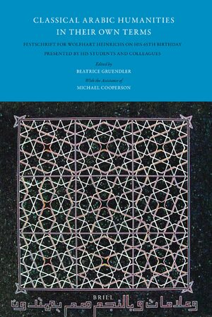 Cover Classical Arabic Humanities in Their Own Terms