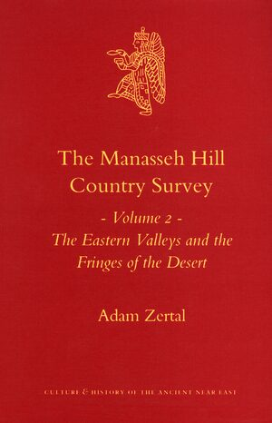Cover The Manasseh Hill Country Survey, Volume 2