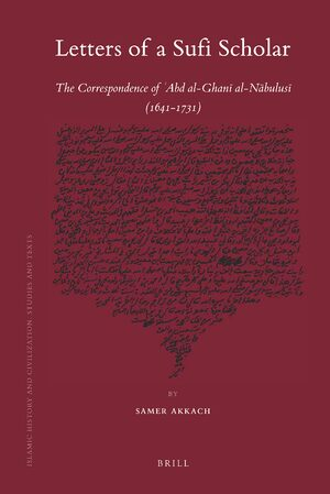 Letters of a Sufi Scholar