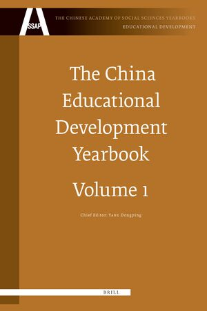 Cover The China Educational Development Yearbook, Volume 1