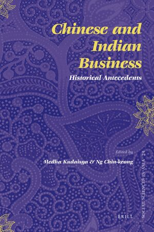 Cover Chinese and Indian Business