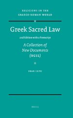 Cover Greek Sacred Law (2nd Edition with a Postscript)