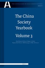 Cover The China Society Yearbook, Volume 3