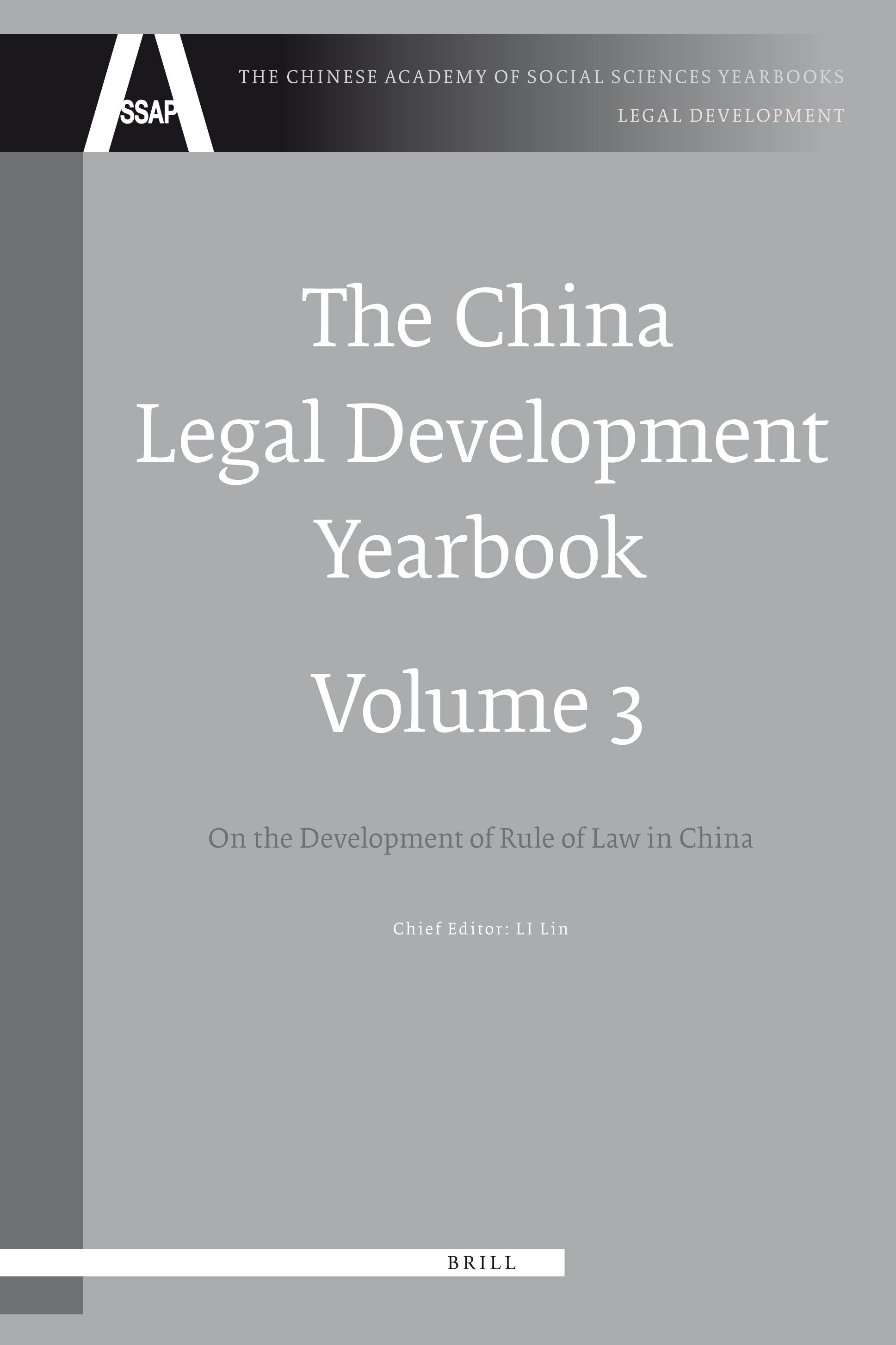 Contract Law of China (in English) (Chinese law Book 4)