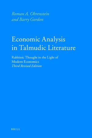 Cover Economic Analysis in Talmudic Literature