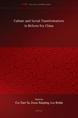 Cover Culture and Social Transformations in Reform Era China