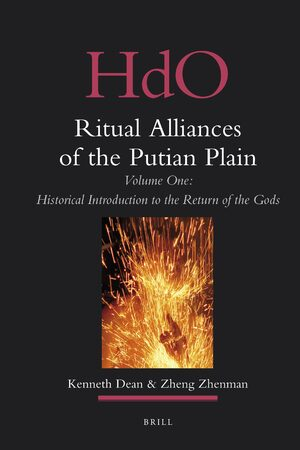 Cover Ritual Alliances of the Putian Plain. Volume One