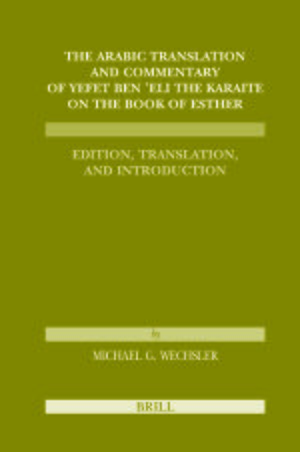 Cover The Arabic Translation and Commentary of Yefet ben 'Eli the Karaite on the Book of Esther