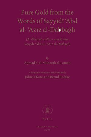 Cover Pure Gold from the Words of Sayyidī ʿAbd al-ʿAzīz al-Dabbāgh
