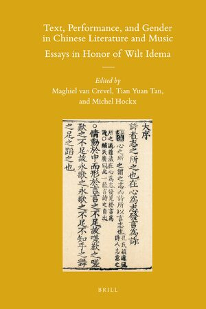 Cover Text, Performance, and Gender in Chinese Literature and Music