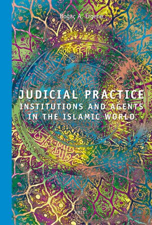 Cover Judicial Practice