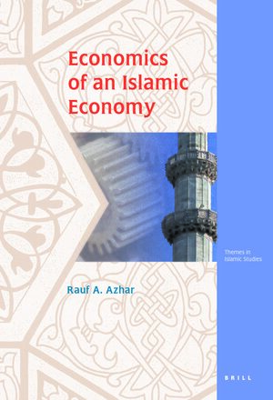 Cover Economics of an Islamic Economy