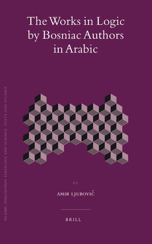 Cover The Works in Logic by Bosniac Authors in Arabic