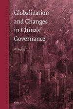 Cover Globalization and Changes in China's Governance