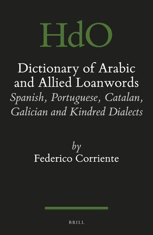 Cover Dictionary of Arabic and allied loanwords