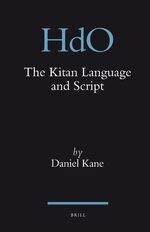Cover The Kitan Language and Script