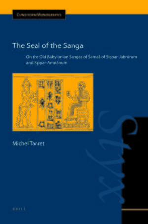 Cover The Seal of the Sanga