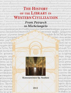 Cover The History of the Library in Western Civilization, Volume V