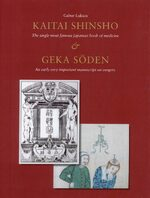 Cover Kaitai Shinsho, the Single Most Famous Japanese Book of Medicine & Geka Soden, an Early Very Important Manuscript on Surgery