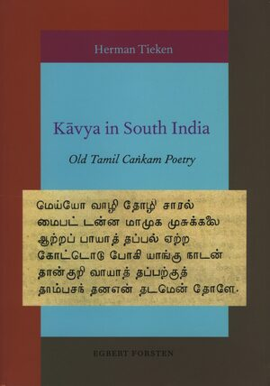 Cover Kāvya in South India