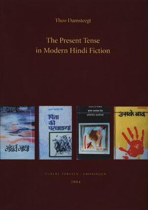 Cover The Present Tense in Modern Hindi Fiction