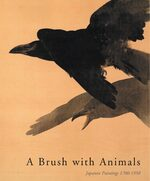 Cover A Brush With Animals [paperback]
