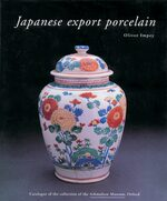 Cover Japanese Export Porcelain