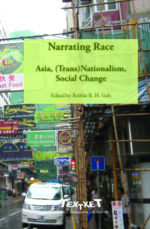Cover Narrating Race