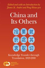 Cover China and Its Others