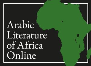 Cover Arabic Literature of Africa Online